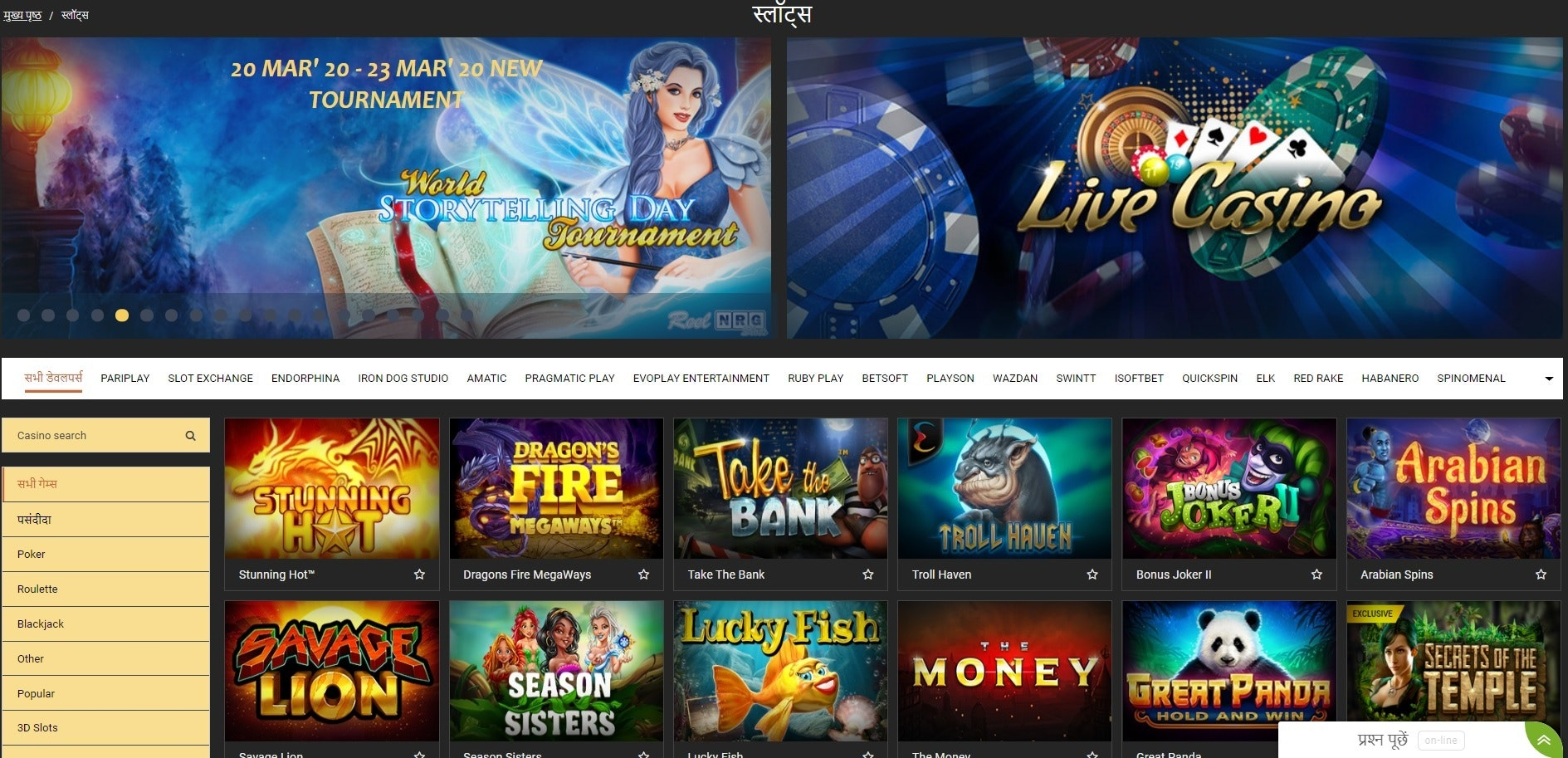 Finest NJ Online Casino Sites At NJ Gambling Sites